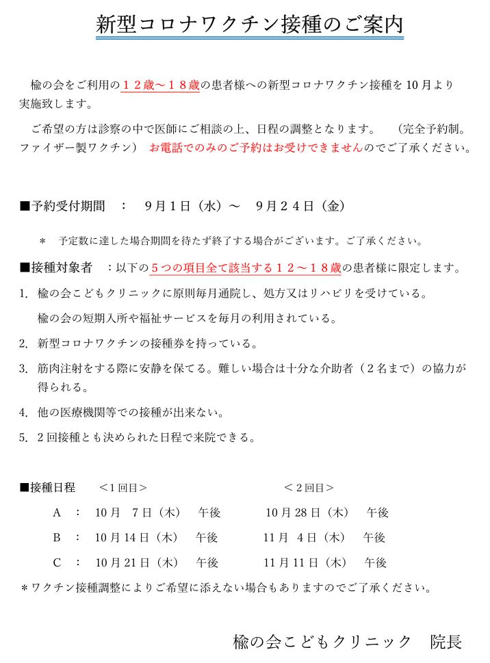 20210414_shinkan